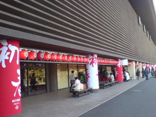 20090117-1.JPG